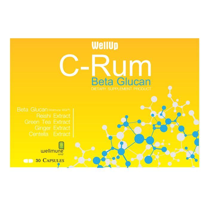 C-Rum