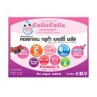 ผลิตภัณฑ์อาหารเสริม คอลลาเจนผง ชงดื่ม Colla Colla Collagen Gluta Berry 2,500 - คอลลาเจน คอลลา คอลล่า กลูต้า เบอร์รี่