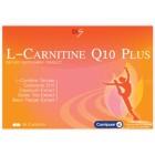 ผลิตภัณฑ์อาหารเสริม ลดน้ำหนัก DiS L-Carnitine Q10 Plus - ไดเอส แอลคานิทีน คิวเทน พลัส