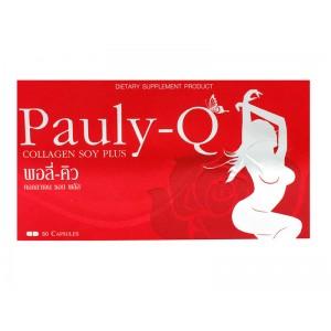 ผลิตภัณฑ์อาหารเสริม ผู้หญิง Pauly-Q  พอลี่ คิว คอลลาเจน ซอย พลัส
