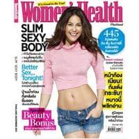 Magazine14